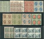 Italië koninkrijk 1863/1897 - Lot of 11 values in blocks of