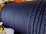 50% Platgevlochten koord - Polyester. 5x12 mm. Van 1,10 nu 0