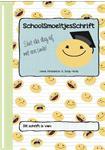 Het School SmoeltjesSchrift (per stuk)
