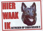 Hier waak ik: Hollandse Herder (assorti)