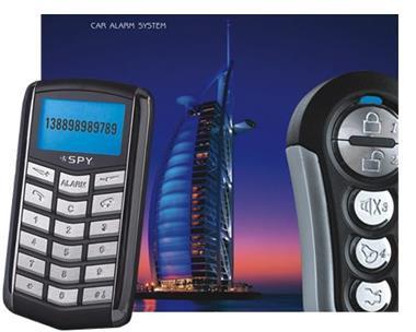 Grote foto autoalarm gsm met ingebouwde mobiele telefoon auto diversen overige accessoires