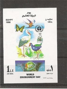 Grote foto egypte environment day postzegels en munten afrika
