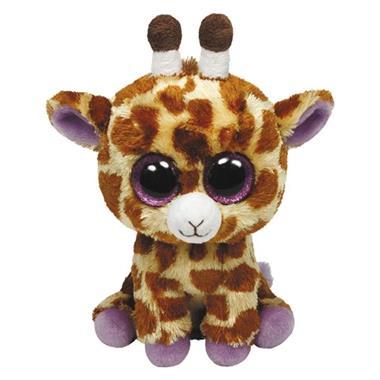 Grote foto ty beanie boo safari 42cm kinderen en baby knuffels en pluche