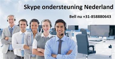 Grote foto skype support contact telefoonnummer 31 858880643 computers en software overige