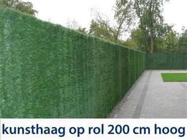 Grote foto kunsthaag op rol als privacyscherm windscherm tuin en terras hekken en schuttingen