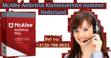 Grote foto mcafee antivirus klantenservice nederland nummer computers en software overige merken