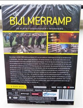 Grote foto de bijlmerramp 2 dvd box nieuw in seal audio tv en foto dvd films
