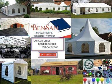 Grote foto huwelijksboog jubileumboog 3.10 mtr bensan enter diensten en vakmensen feesten