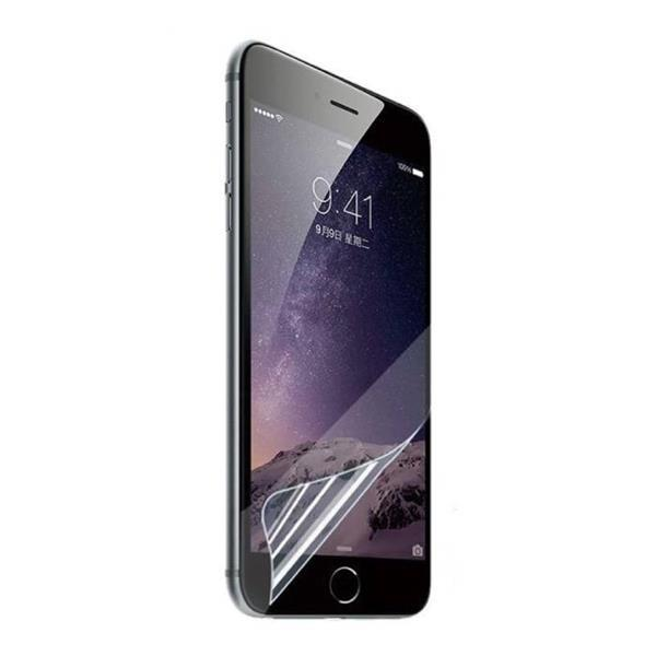 Grote foto screen protector iphone 8 sterke foil folie pet film 0766129 telecommunicatie toebehoren en onderdelen