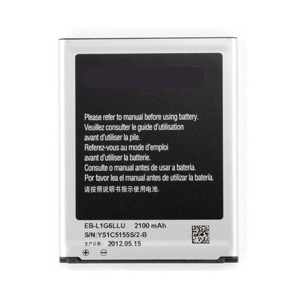 Grote foto samsung galaxy s3 i9300 batterij accu aaa kwaliteit 8945178 telecommunicatie batterijen en accu