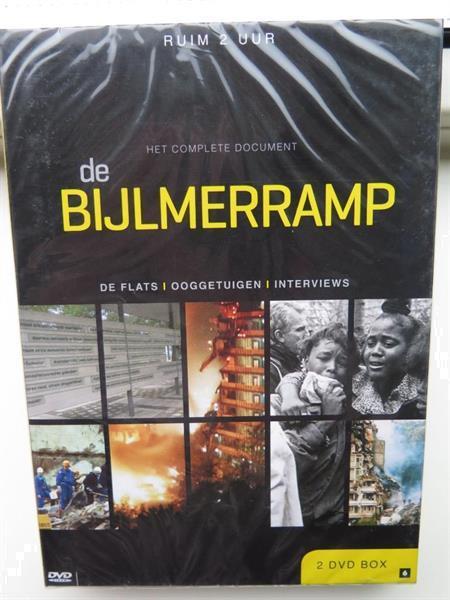 Grote foto de bijlmerramp 2 dvd box nieuw in seal audio tv en foto dvd films