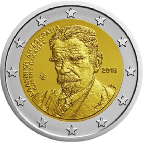 Grote foto griekenland 2 euro 2018 kostis palamas verzamelen munten overige