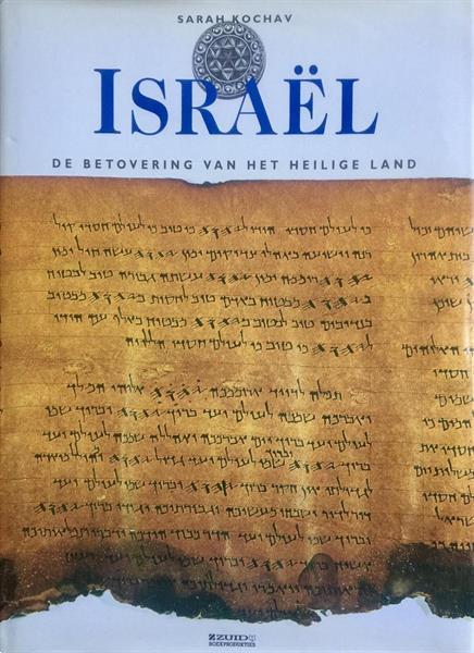 Grote foto israel. de betovering van het heilige land boeken politiek en maatschappij