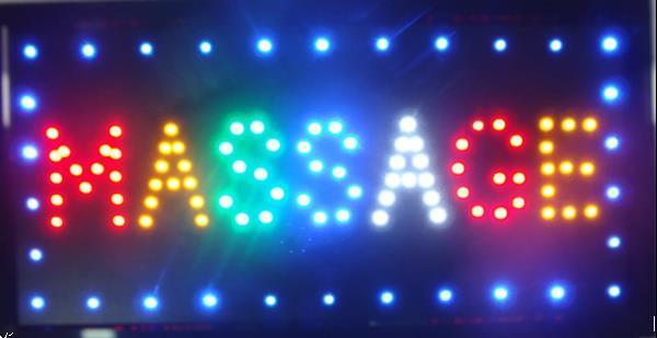 Grote foto massage led bord lamp verlichting lichtbak reclamebord b huis en inrichting overige