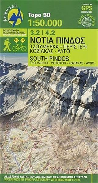 Grote foto wandelkaart 3.2 4.2 peristeri kakarditsa tzoumerka pindus boeken atlassen en landkaarten