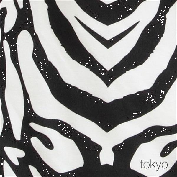 Grote foto puckabag 4 seizoenen global tokyo zebra kinderen en baby overige
