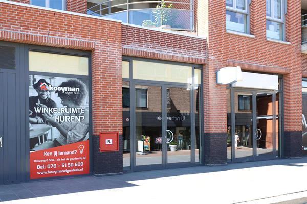 Grote foto te huur winkelruimte brederodelaan 114 118 papendrecht huizen en kamers bedrijfspanden