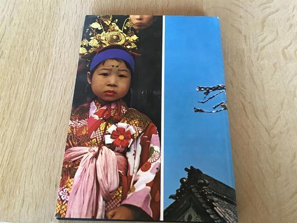 Grote foto japan uitleg over dit harmonieus prachtig land boeken reisverhalen