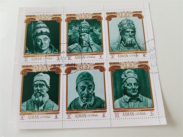 Grote foto ajman kerstzegelvel met 6 x een paus verzamelen postzegels overige