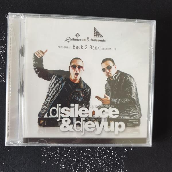 Grote foto dj silence dj eyup back to back session muziek en instrumenten cds minidisks cassettes
