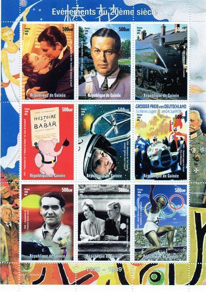 Grote foto treinen postfris postzegels en munten thematische zegels
