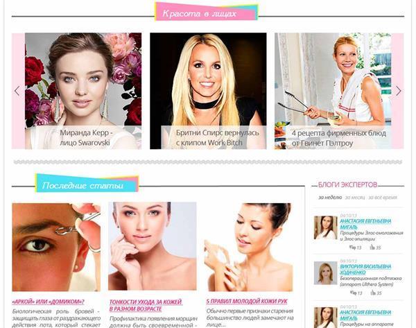 Grote foto website bouwer web move.nl diensten en vakmensen webdesigners en domeinnamen