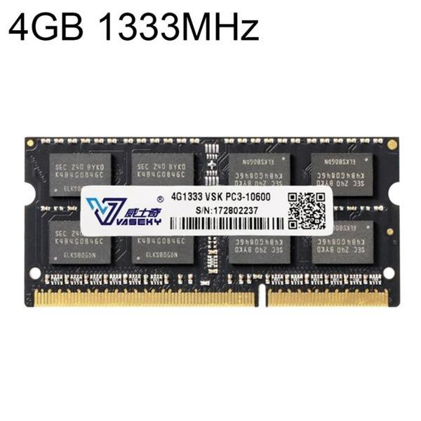 Grote foto vaseky 4gb 1333mhz pc3 10600 ddr3 pc memory ram module for l computers en software geheugens