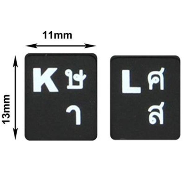 Grote foto thai learning keyboard layout sticker for laptop desktop c verzamelen overige verzamelingen