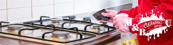 Grote foto m b cleaningservice diensten en vakmensen schoonmakers en glazenwassers