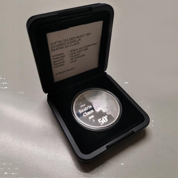 Grote foto vijftig gulden munt 1991 zilveren huwelijk verzamelen munten nederland