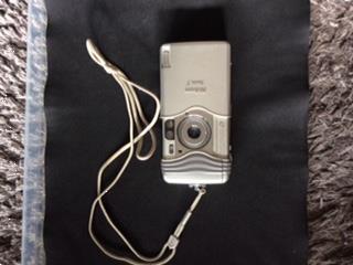 Grote foto te koop fototoestel nikon nevis s hobby en vrije tijd overige hobby en vrije tijd