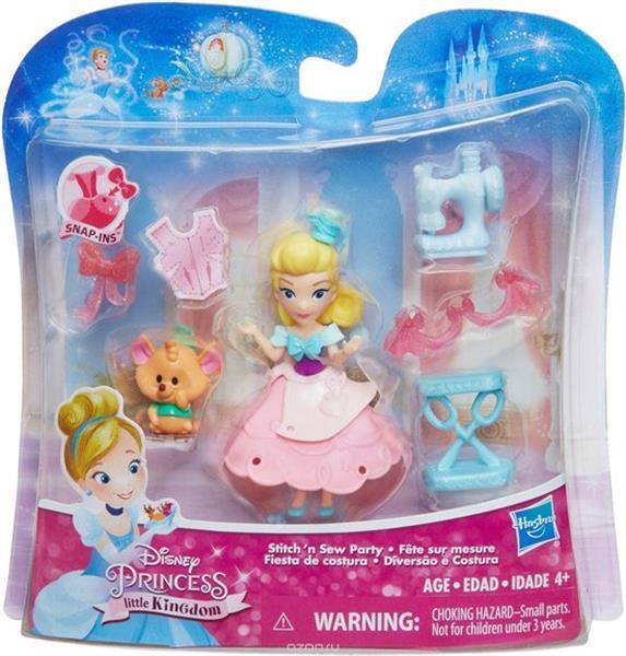 Grote foto hasbro assepoester kinderen en baby speelgoed voor jongens