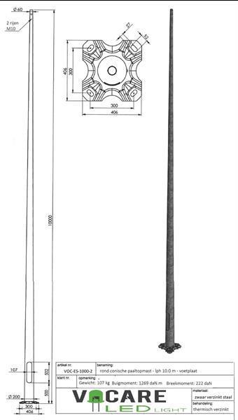 Grote foto 10 meter conische stalen lantaarnpaal met voetplaat montag zakelijke goederen overige zakelijke goederen