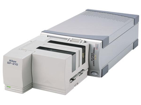 Grote foto huur diascanner en digitaliseer uw fotoarchief computers en software scanners